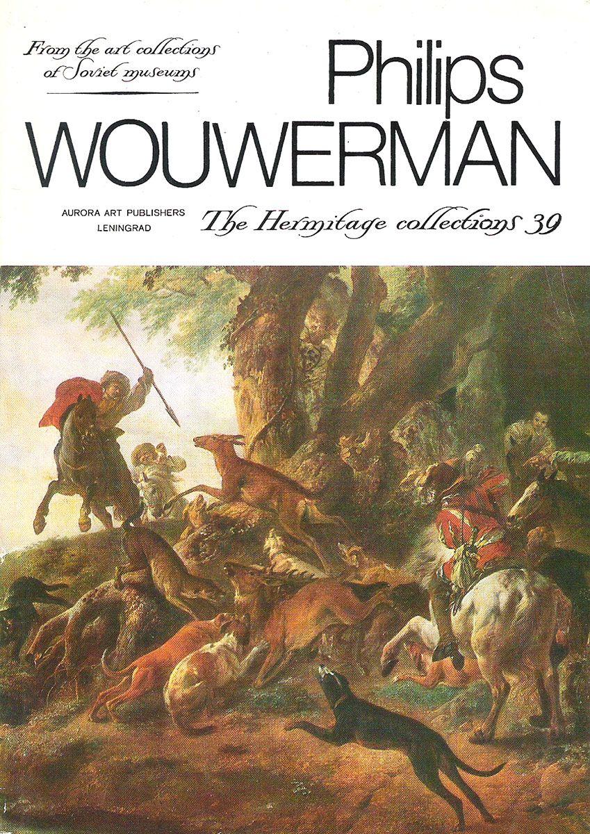 Philips Wouwerman. The Hermitage collections. 39 / Филипс Вауверман. Коллекции Эрмитажа. Выпуск 39 (набор из 16 открыток)