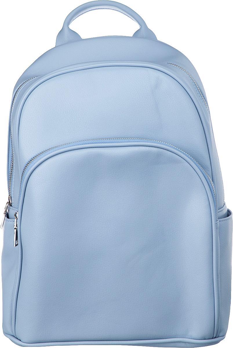 Рюкзак женский Vitacci, цвет: синий. HG0163