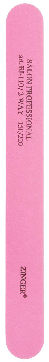 Zinger Пилка маникюрная, для натуральных и искусственных ногтей, цвет: розовый zinger пилка наждак многослойная