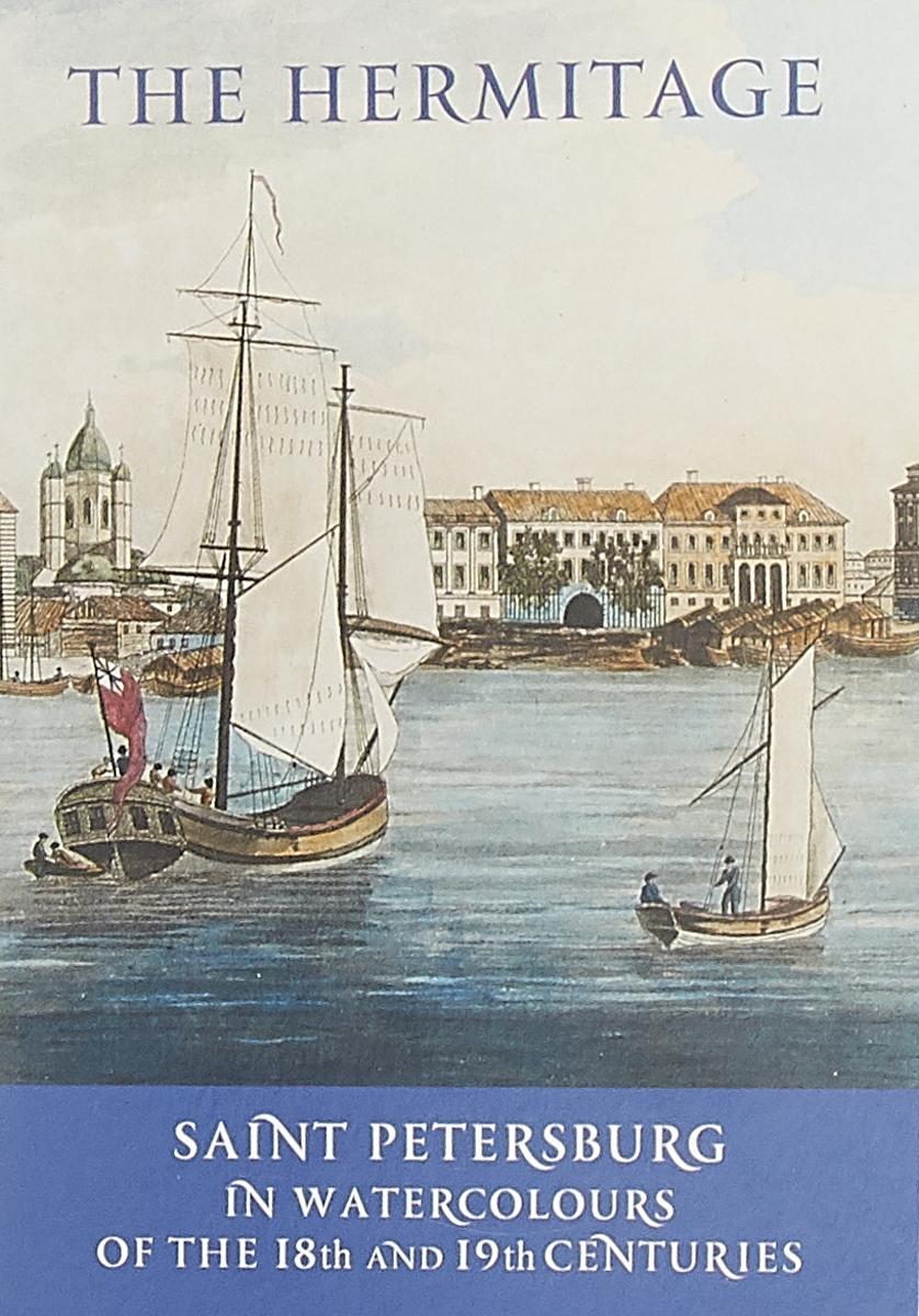 Санкт-Петербург в акварелях (набор из 16 открыток) метод сителя восстановление позвоночника комплект открыток