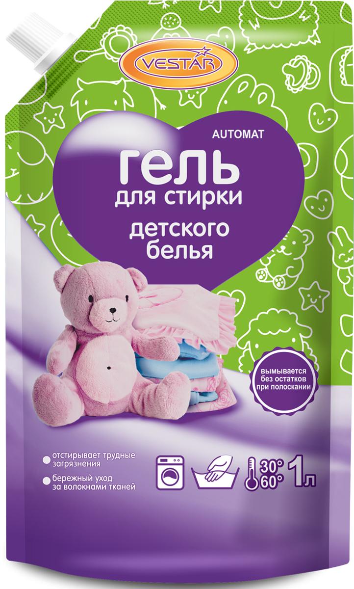 Гель для стирки детских вещей Vestar, 1 л