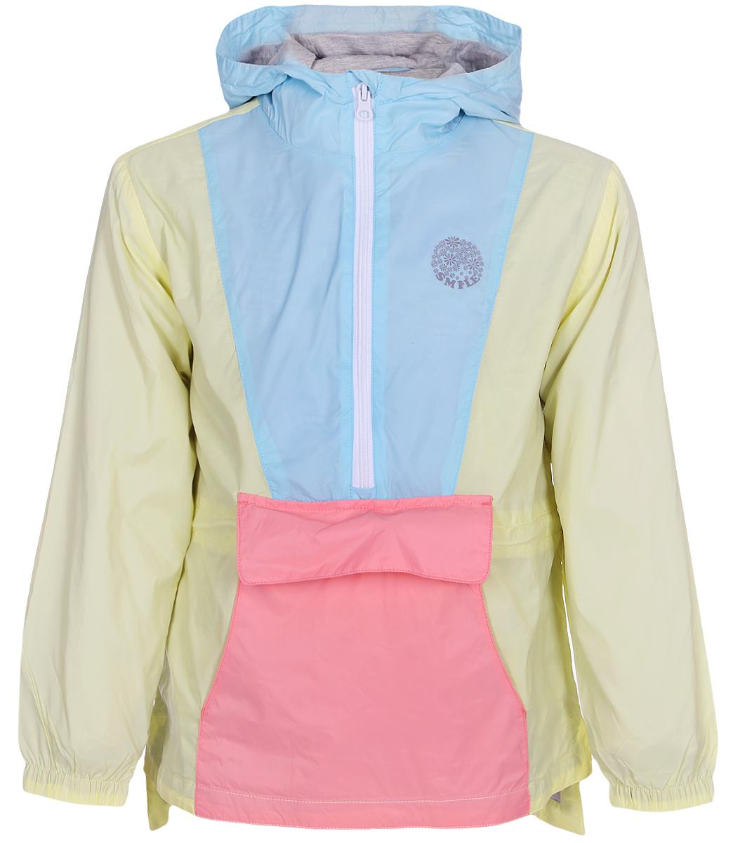 Куртка для девочки Sela, цвет: желтый, голубой. CWB-626/737-8253. Размер 152 куртка утепленная sela sela se001ewoqa36