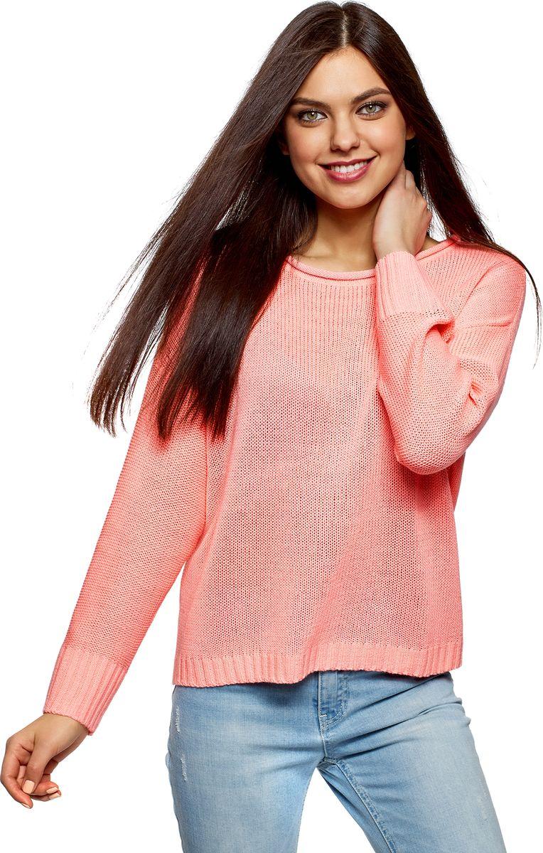 Джемпер женский oodji Ultra, цвет: розовый. 63805321/48100/4100N. Размер S (44)63805321/48100/4100NДжемпер от oodji выполнен из акриловой пряжи. Модель свободного силуэта с длинными рукавами со спущенным плечом и круглым вырезом горловины.