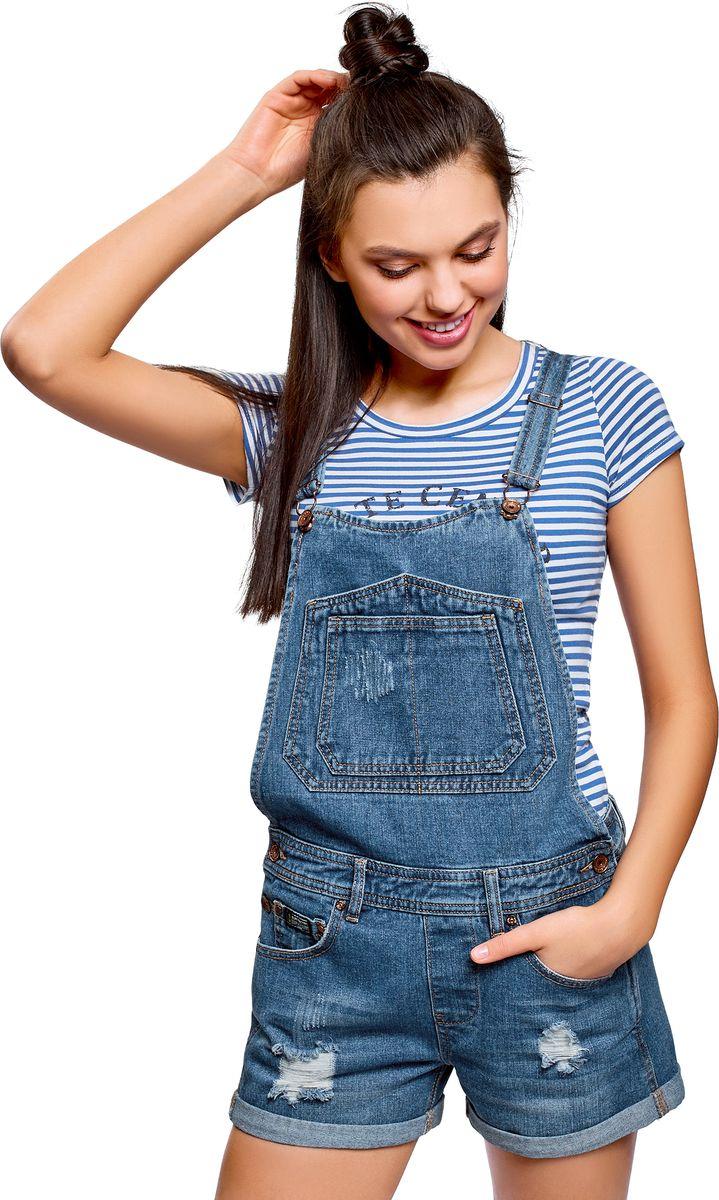 Полукомбинезон женский oodji Ultra, цвет: синий джинс. 13109063/45254/7500W. Размер 34 (40-170)13109063/45254/7500WСтильный джинсовый комбинезон от oodji – короткие шорты с отворотами, верх с крупными нагрудными карманами. Шорты с дырками и потертостями. Спереди имитация застежки, по бокам фигурные карманы. Линия талии занижена, пояс со шлевками и металлическими заклепками. На груди два оригинальных накладных кармана. Регулируемые лямки перекрещиваются на спине и крепятся спереди на металлические петли и пуговицы. Натуральный хлопковый деним дышит, гигиеничен, не вызывает раздражения и дарит комфорт в повседневной носке. Короткие шорты акцентируют внимание на ногах. Модель отлично смотрится на фигурах разного типа.Стильный джинсовый комбинезон подходит для создания непринужденных комплектов в спортивном стиле. Он станет прекрасным решением для отдыха, путешествий и активного времяпрепровождения. Модель хорошо смотрится с футболками, топами и блузками. Сверху можно накинуть легкую короткую куртку, толстовку или рубашку. Удачно дополнят образ кеды или босоножки. Удобный и оригинальный комбинезон станет одним из любимых предметов вашего гардероба.