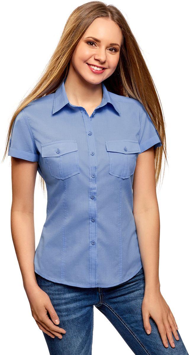 Рубашка женская oodji Ultra, цвет: синий. 13L02001B/45510/7501N. Размер 42 (48-170)