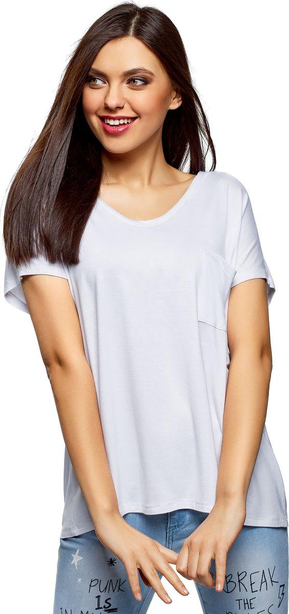 Купить Футболка женская oodji Ultra, цвет: белый. 14708023/42562/1000N. Размер L (48)