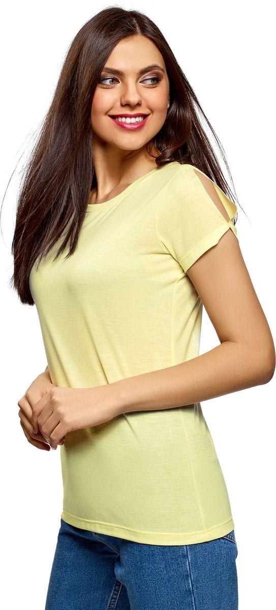 Футболка женская oodji Ultra, цвет: желтый. 14701061-1/45475/5200N. Размер XL (50) футболка женская oodji ultra цвет желтый 14701061 1 45475 5200n размер s 44