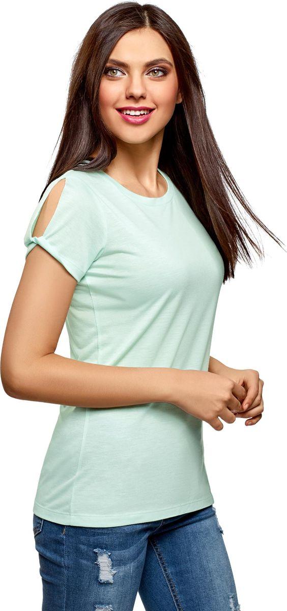 Футболка женская oodji Ultra, цвет: ментол. 14701061-1/45475/6501N. Размер XL (50) футболка женская oodji ultra цвет желтый 14701061 1 45475 5200n размер s 44