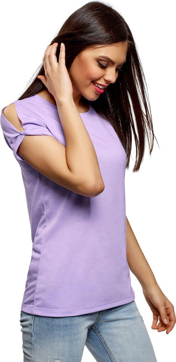 Футболка женская oodji Ultra, цвет: светло-сиреневый. 14701061-1/45475/8002N. Размер L (48) футболка женская oodji ultra цвет желтый 14701061 1 45475 5200n размер s 44
