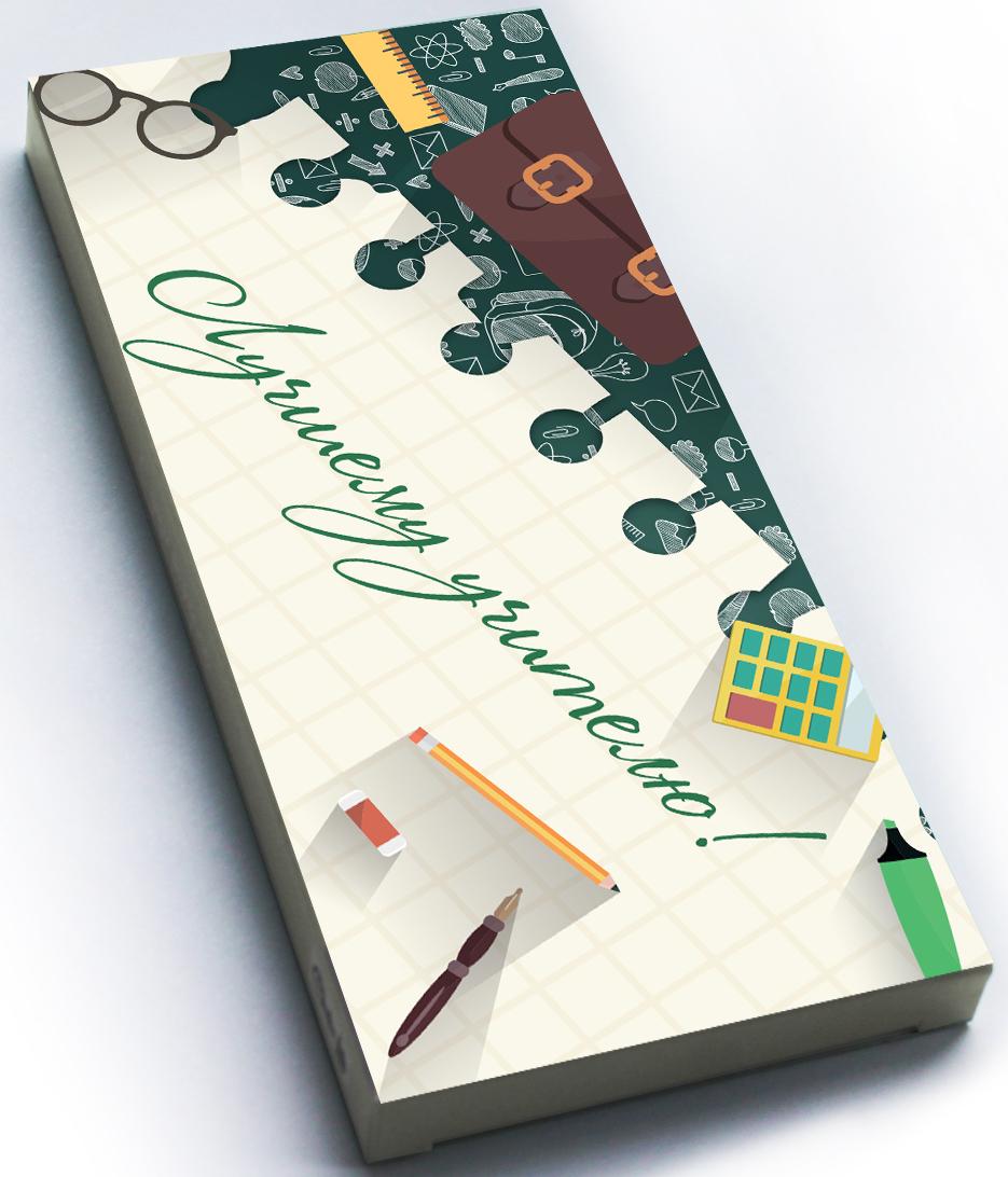 Choko life Учителю шоколадная плитка, 100 г shokobox новый год 2018 письмо шоколадная плитка 100 г