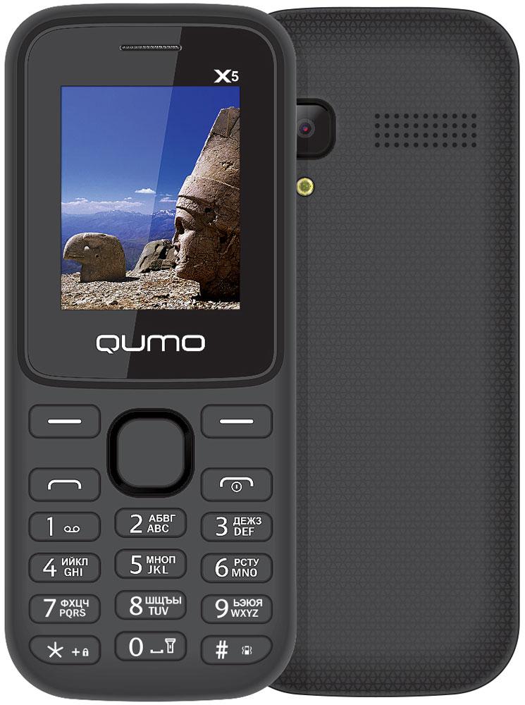 Мобильный телефон QUMO Push X5, Black