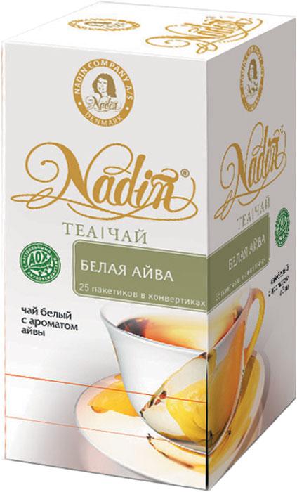 Nadin Белая айва чай пакетированный, 25 шт nadin лимон мята чай черный пакетированный 10 шт