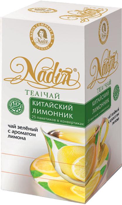 Nadin Китайский лимонник чай пакетированный, 25 шт nadin лимон мята чай черный пакетированный 10 шт