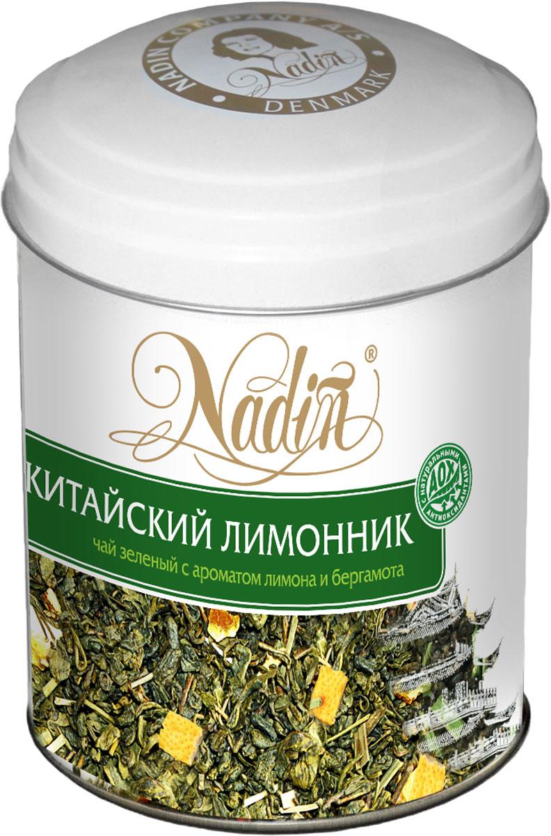 Nadin Китайский лимонник чай зеленый листовой, 75 г c pe153 yunnan run pin 7262 семь сыну пуэр спелый чай здравоохранение чай puerh китайский чай pu er 357g зеленая пища