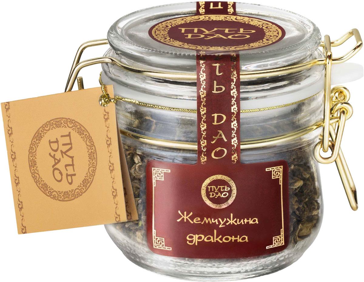 Nadin Путь Дао Жемчужина дракона чай зеленый листовой, 100 г c lc006 100g 100% естественный самый свежий чай цветка жасмина органический зеленый чай здравствулте