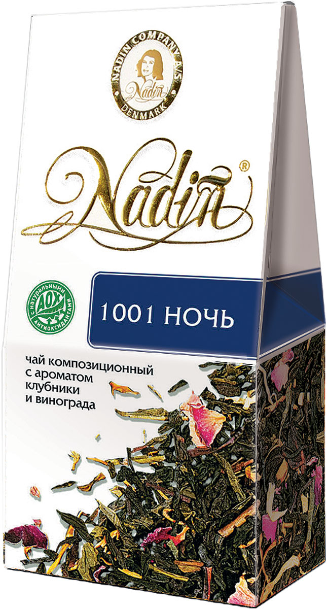 Nadin 1001 ночь чай листовой, 50 г nadin подарочный набор 4 вида чая 200 г
