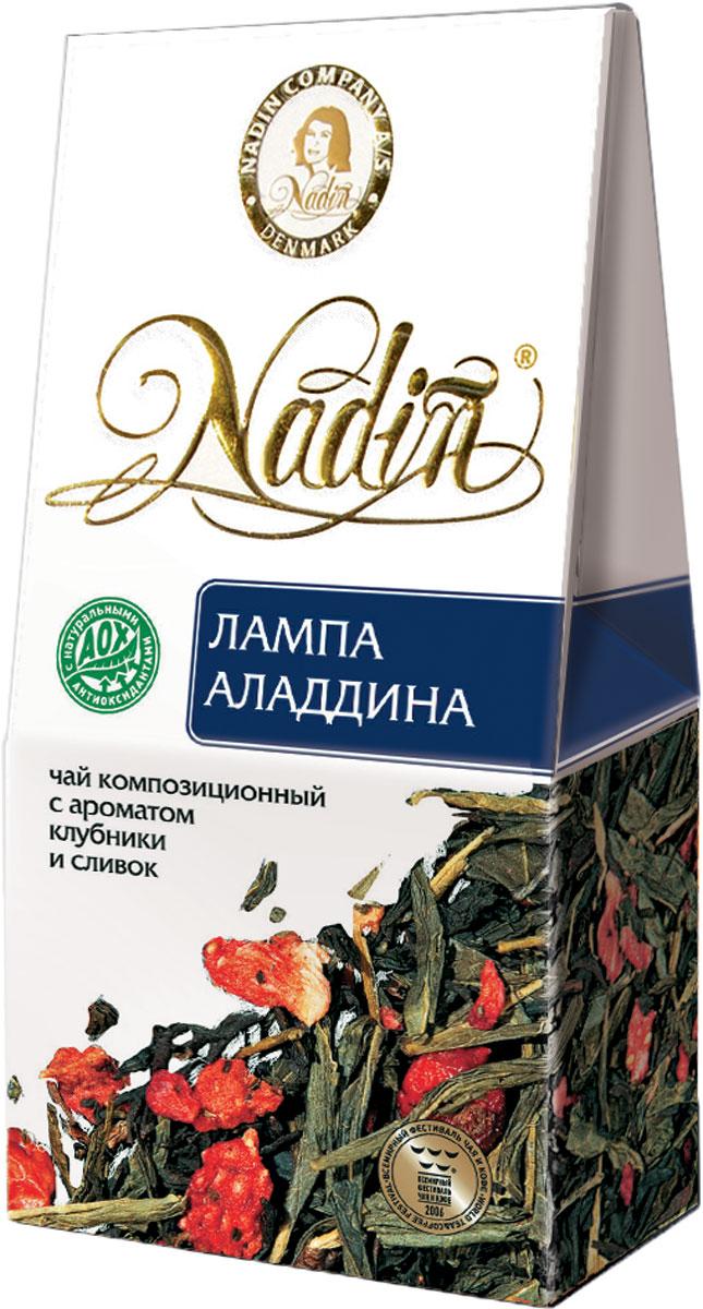 Nadin Лампа Аладдина чай черный листовой, 50 г greenfield winter charm черный листовой чай с ароматом красных ягод и можжевельника 120 г