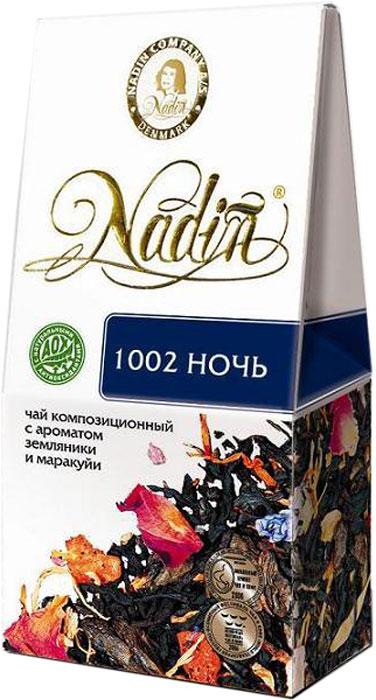 Nadin 1002 ночь чай листовой, 50 г teacher карельский чай цветочно травяной купаж 500 г