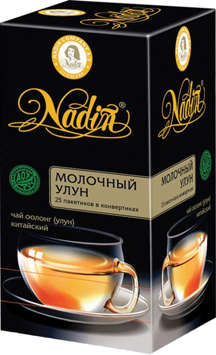 Nadin Молочный улун чай пакетированный, 25 шт nadin лимон мята чай черный пакетированный 10 шт