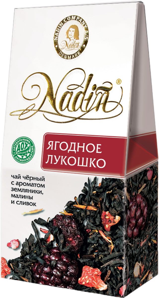 Nadin Ягодное лукошко чай черный листовой, 50 г newby hi chung зеленый листовой чай 125 г