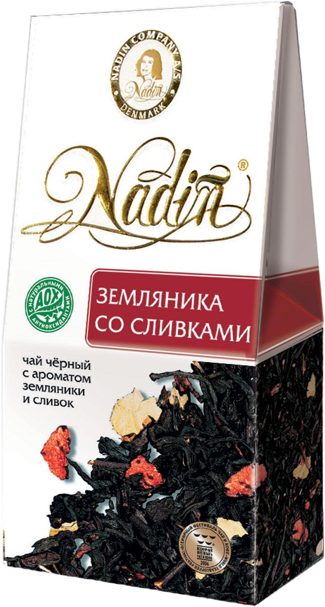 Nadin Земляника со сливками чай черный листовой, 50 г greenfield чай greenfield классик брекфаст листовой черный 100г