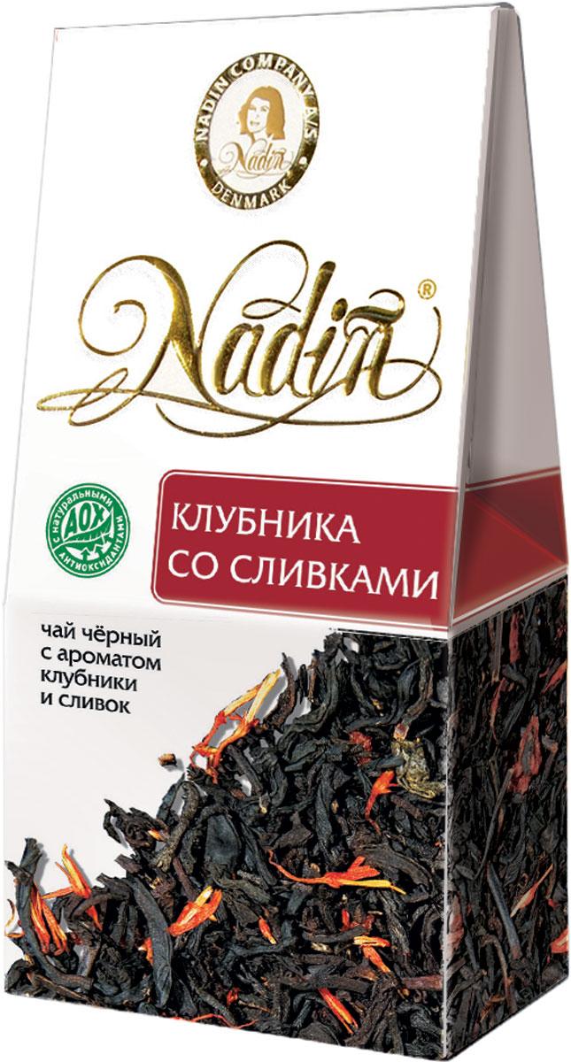 Nadin Клубника со сливками чай черный листовой, 50 г greenfield чай greenfield классик брекфаст листовой черный 100г