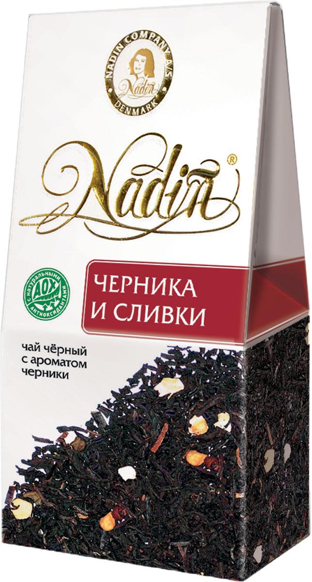 Nadin Черника и сливки чай черный листовой, 50 г greenfield чай greenfield классик брекфаст листовой черный 100г