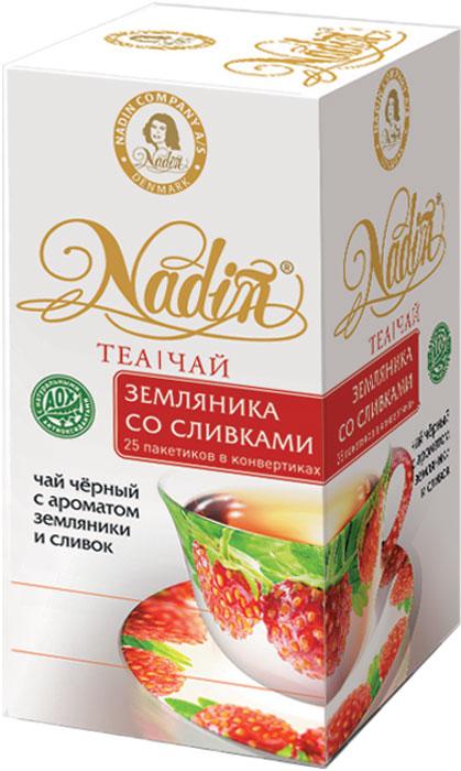 Nadin Земляника со сливками чай пакетированный, 25 шт nadin лимон мята чай черный пакетированный 10 шт