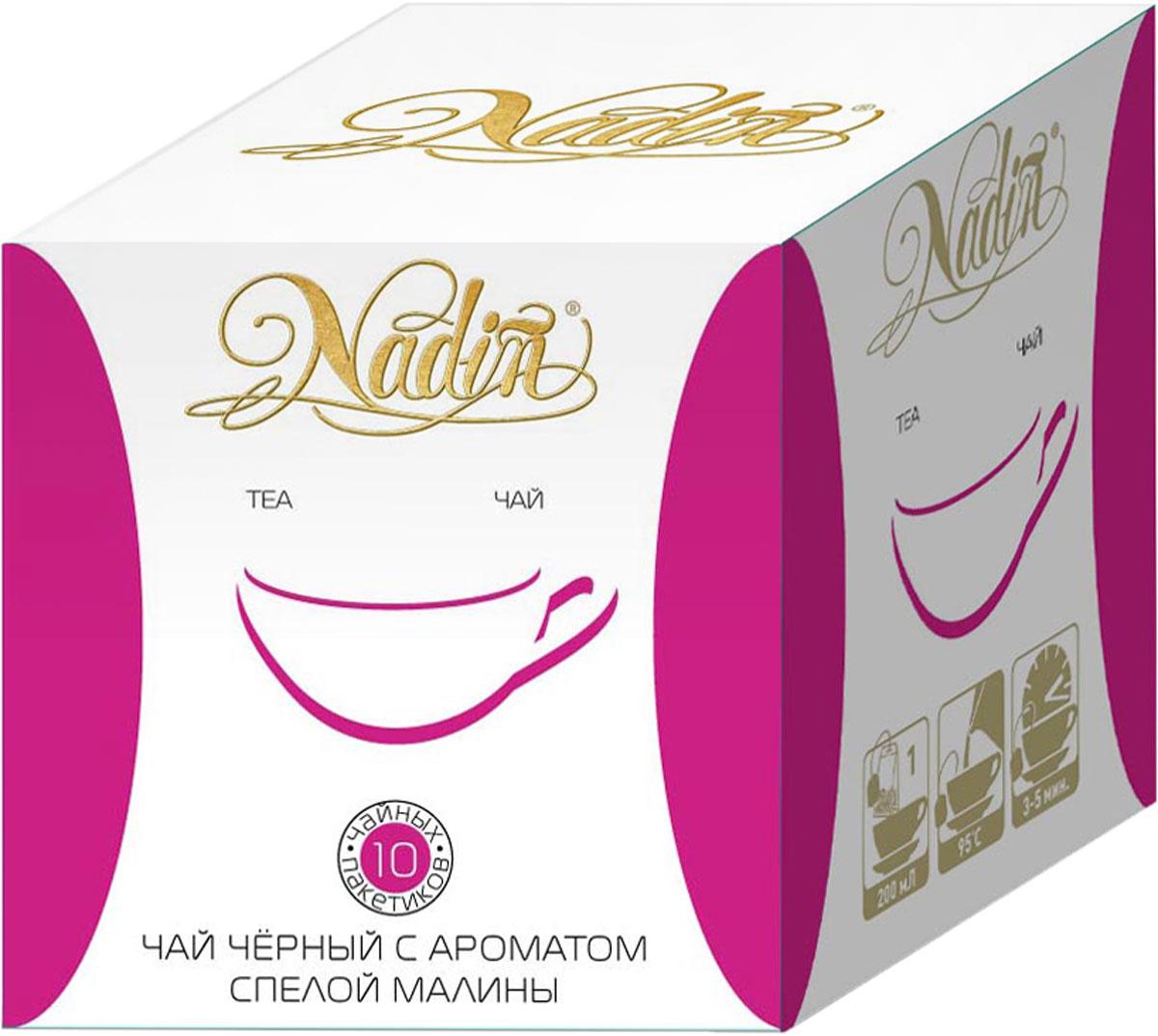 Nadin Спелая малина чай черный пакетированный, 10 шт nadin лимон мята чай черный пакетированный 10 шт