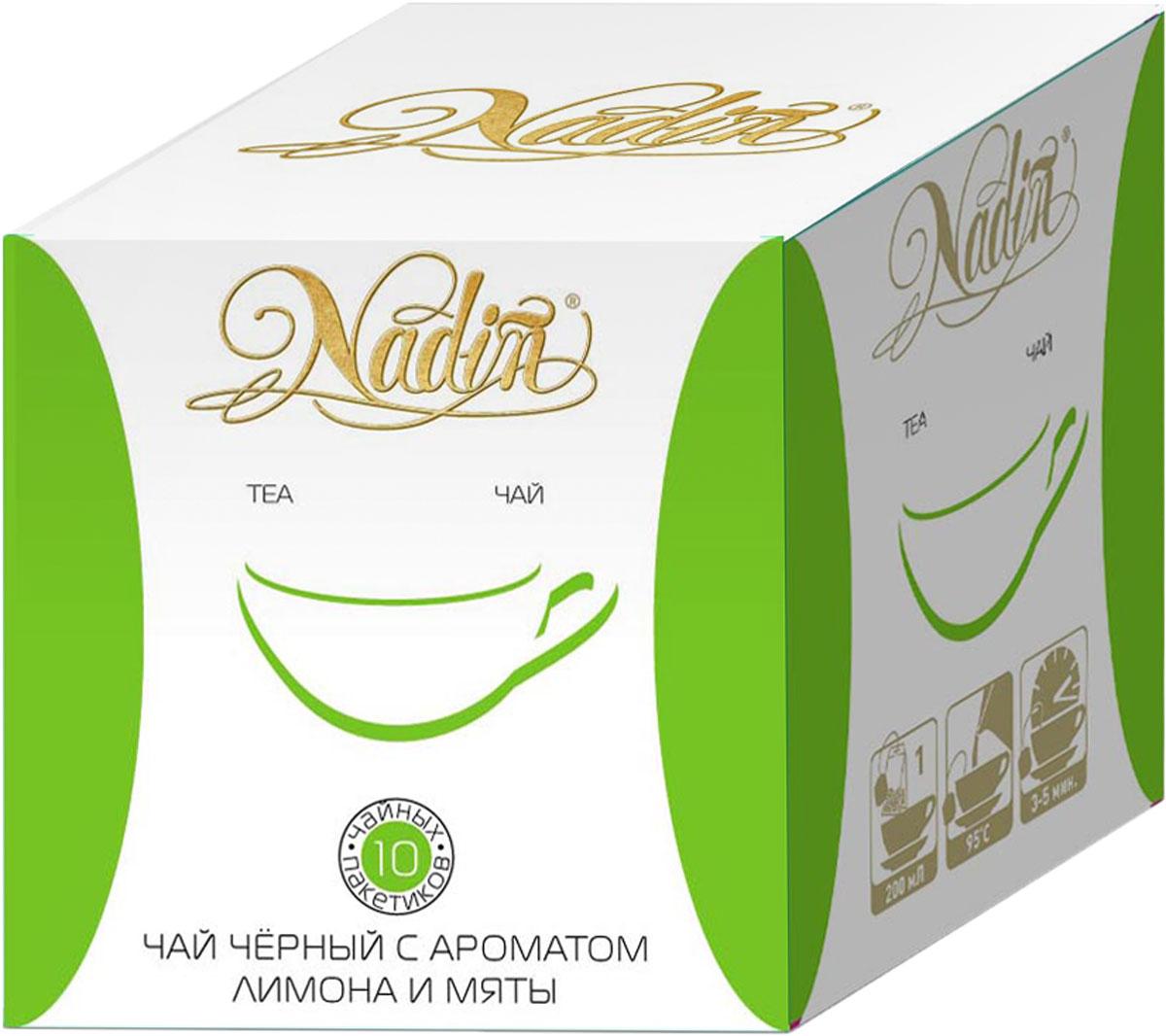 Nadin Лимон-Мята чай черный пакетированный, 10 шт nadin лимон мята чай черный пакетированный 10 шт