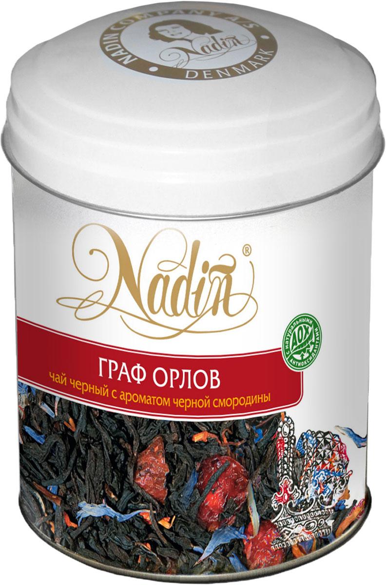 Nadin Граф Орлов чай черный листовой, 75 г nadin путь дао пу эр чай черный листовой 60 г