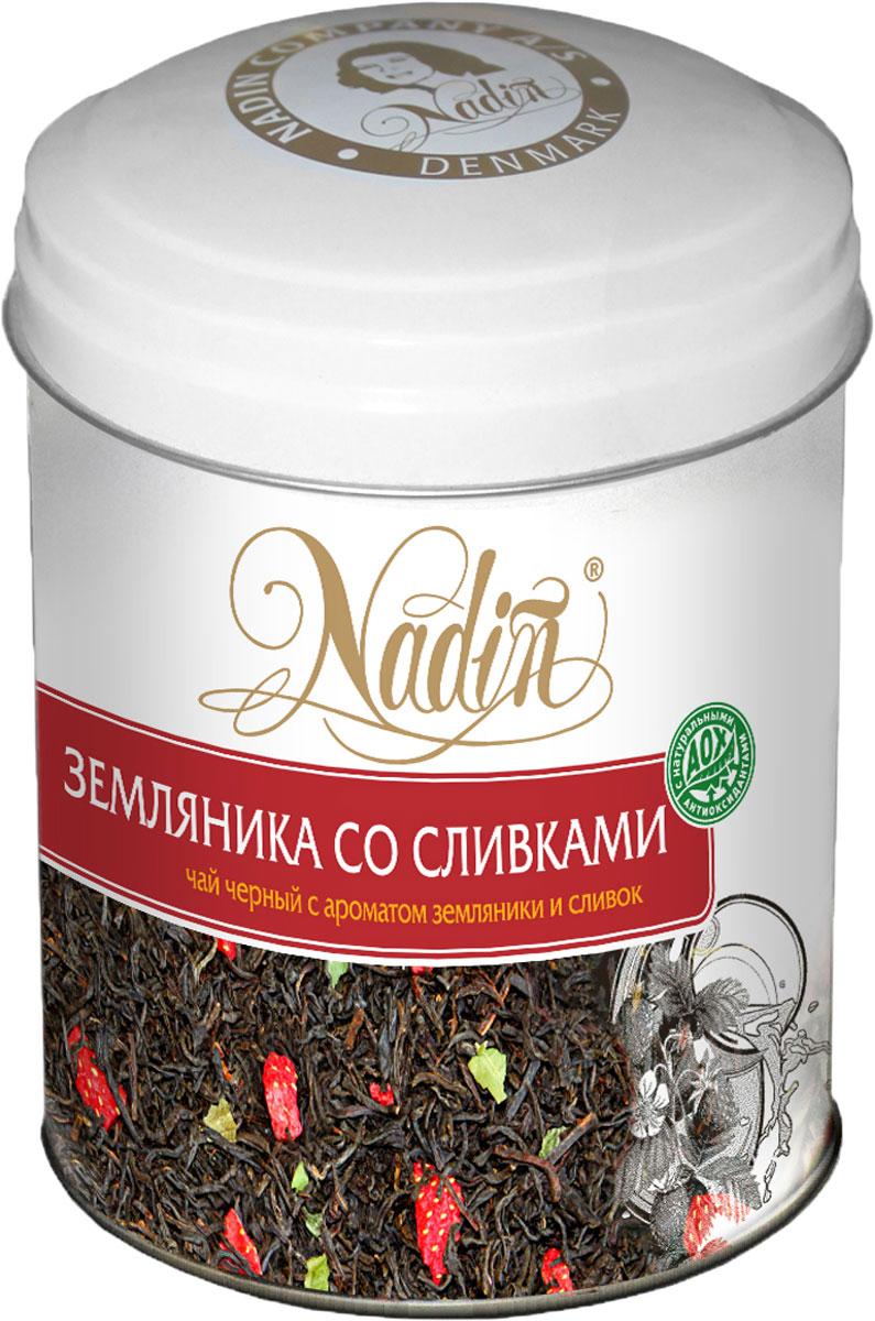 Nadin Земляника со сливками чай черный листовой, 75 г greenfield winter charm черный листовой чай с ароматом красных ягод и можжевельника 120 г