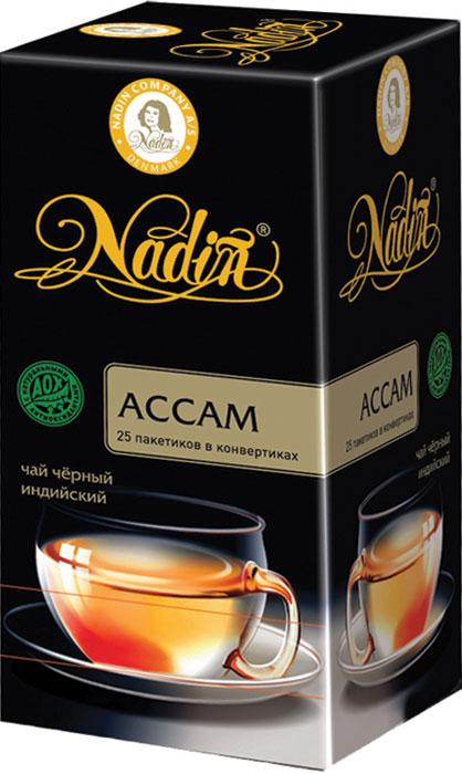 Nadin Ассам чай пакетированный, 25 шт nadin лимон мята чай черный пакетированный 10 шт