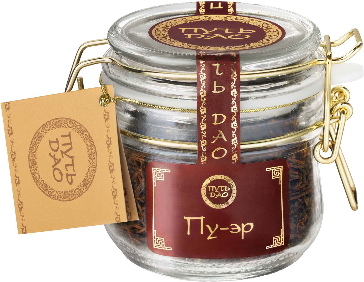 Nadin Путь Дао Пу-Эр чай черный листовой, 60 г nadin путь дао пу эр чай черный листовой 60 г