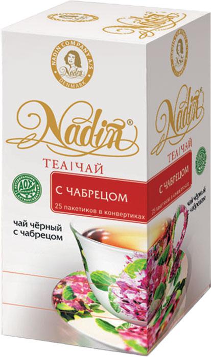 Nadin Черный с чабрецом чай пакетированный, 25 шт nadin лимон мята чай черный пакетированный 10 шт