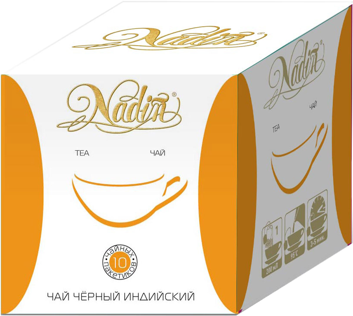 Nadin Индийский чай черный пакетированный, 10 шт nadin лимон мята чай черный пакетированный 10 шт