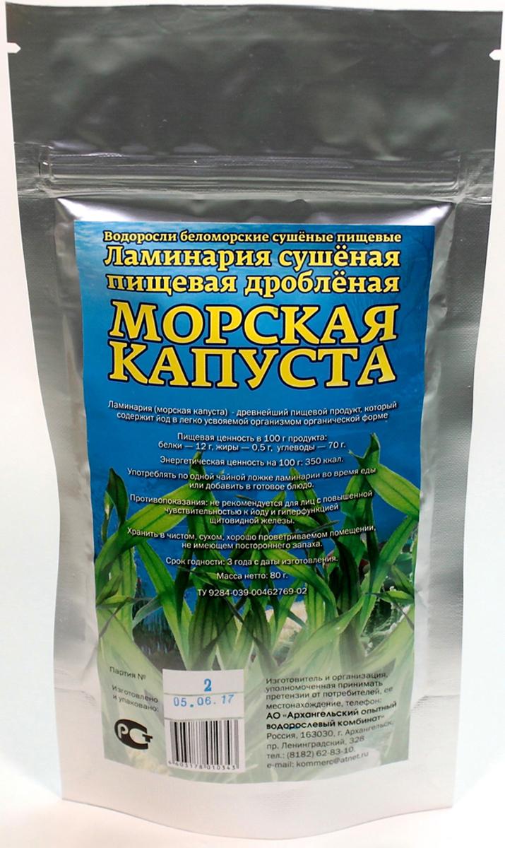 Содержит йод в органических соединениях и является прекрасной профилактикой дефицита йода. Нормализует обмен веществ, стабилизирует моторику кишечника, профилактика атеросклероза.