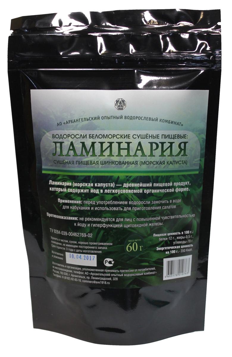Архангельский водорослевый комбинат Ламинария шинкованная морская капуста, 60 г ламинария водоросли в порошке купить в аптеке цена