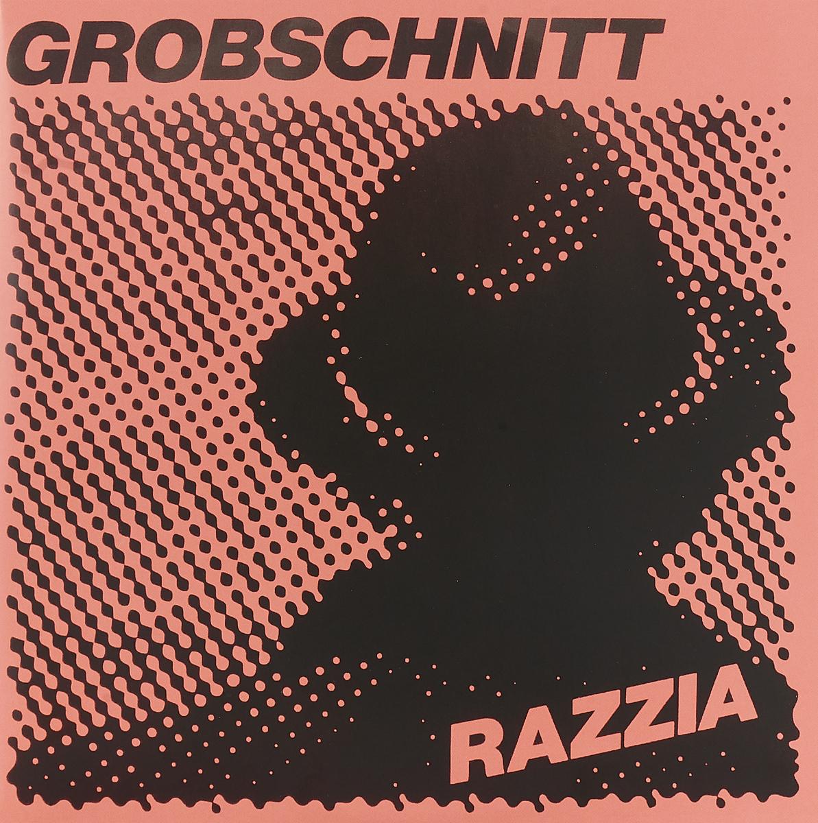 Grobschnitt Grobschnitt. Razzia (2 LP) brain boy volume 2