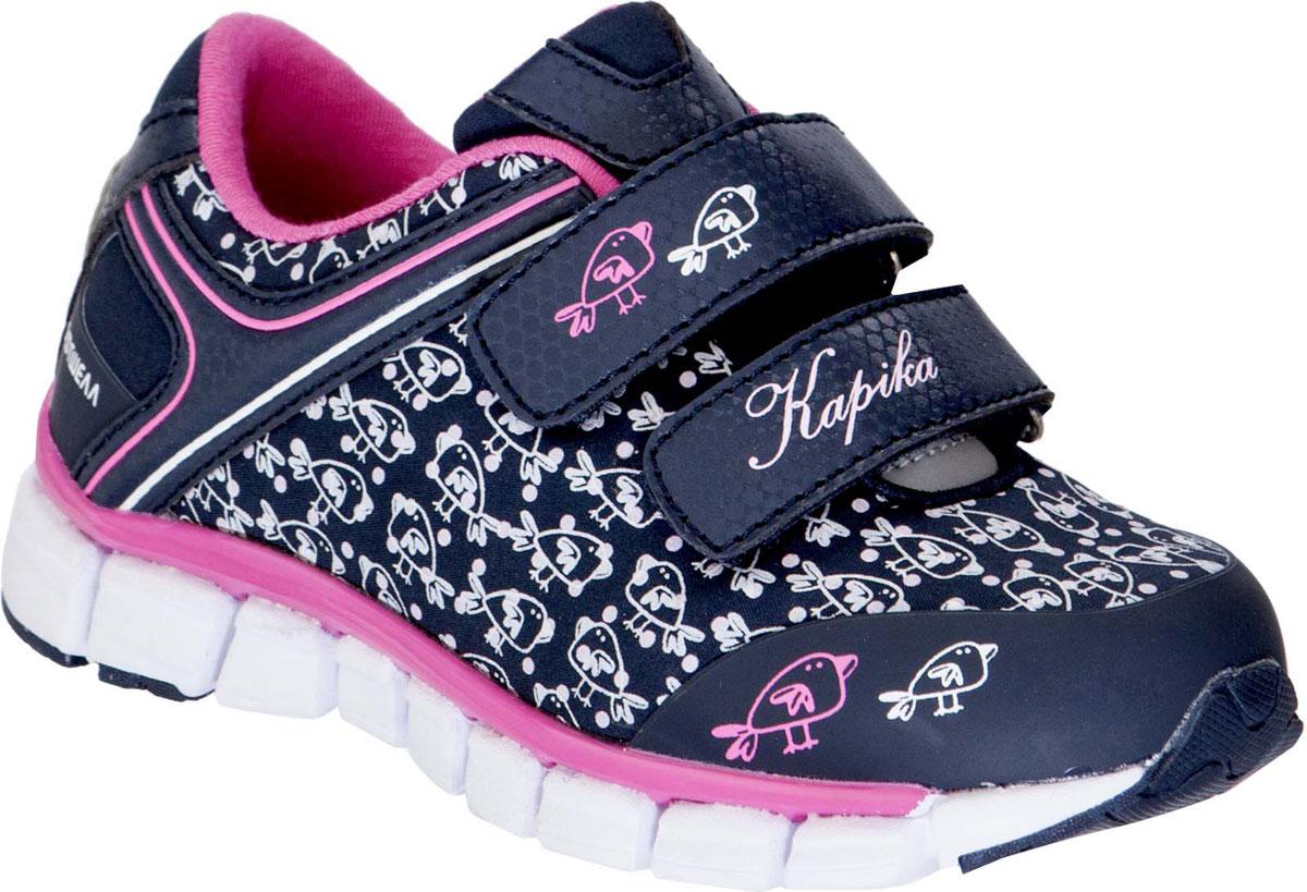 Кроссовки для девочки Kapika, цвет: темно-синий. 72259. Размер 2772259Кроссовки от Kapika займут достойное место в гардеробе вашего ребенка! Модель изготовлена из текстиля и искусственной кожи. Хлястики на липучках, обеспечивают надежную фиксацию обуви на ноге. Внутренняя поверхность из текстиля, обеспечивает комфорт и предотвращает натирание. Стелька из текстиля сохраняет комфортный микроклимат в обуви. Рифленая поверхность подошвы защищает изделие от скольжения. Стильные и в то же время удобные кроссовки - необходимая вещь в гардеробе каждого ребенка.