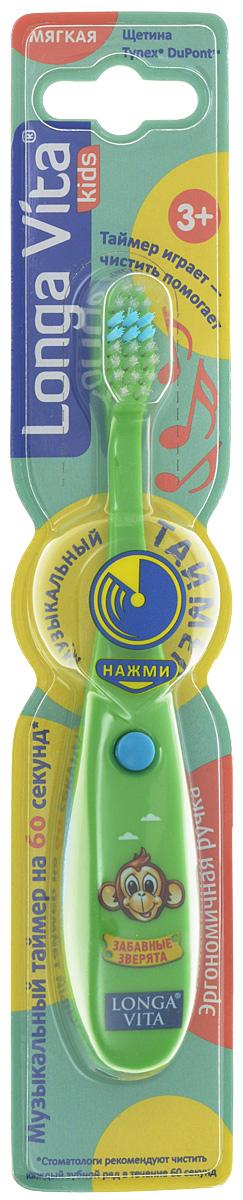 Детская зубная щетка Longa Vita Забавные зверята, 3-6 лет, музыкальная, цвет: зеленый. F-85C longa vita детская зубная щетка забавные зверята от 3 х лет арт s 138 longa vita зеленый