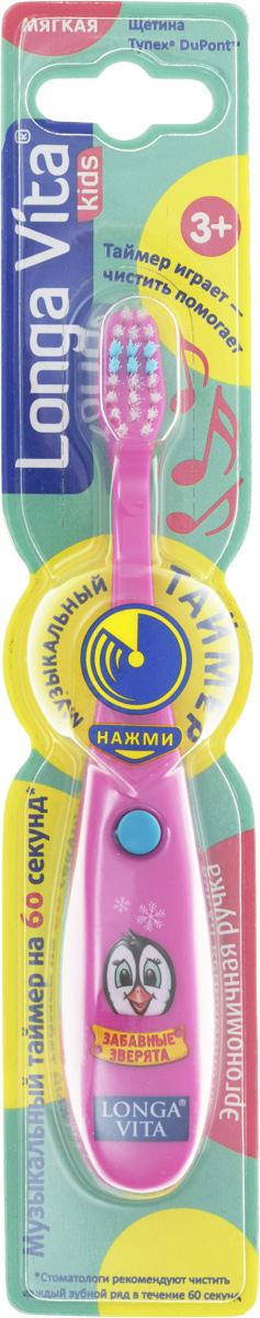 Детская зубная щетка Longa Vita Забавные зверята, 3-6 лет, музыкальная, цвет: фиолетовый. F-85C
