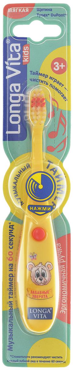 "Детская зубная щетка Longa Vita ""Забавные зверята"", 3-6 лет, музыкальная, цвет: желтый. F-85C"