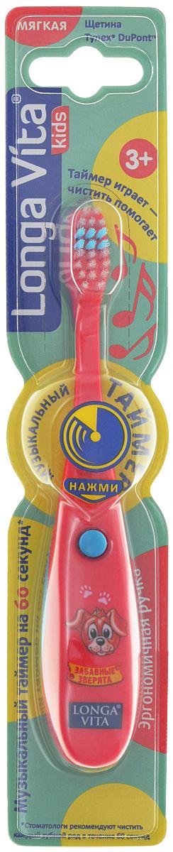 Детская зубная щетка Longa Vita Забавные зверята, 3-6 лет, музыкальная, цвет: красный. F-85C