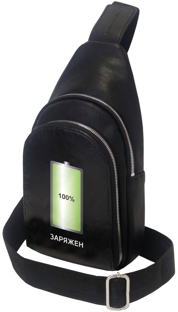 Рюкзак мужской Cross Case, цвет: черный. MB-3046-03 Black цена