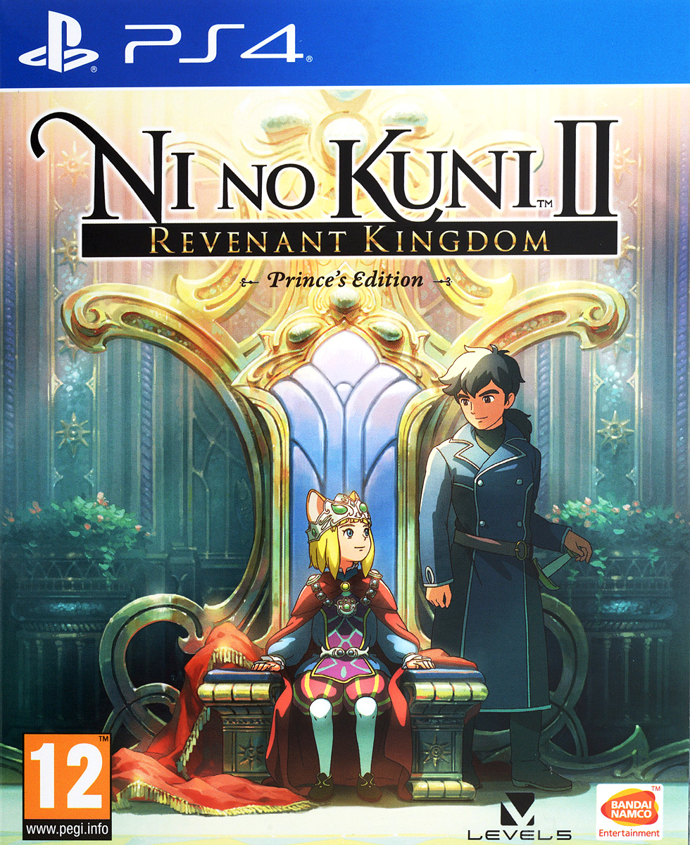 Ni no Kuni II: Возрождение Короля. Prince's Edition (PS4) hossein kazemi alternative investments caia level ii