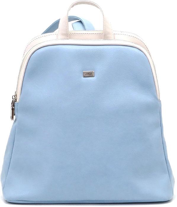 Рюкзак женский Solo, цвет: голубой. 21-75221-752Два отделения, закрываются на молнию. Внутри карман на молнии, и открытый карман. Внешний карман на молнии. Короткая ручка и регулируемые заплечные ремни.