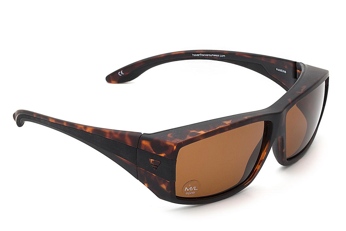 Очки солнцезащитные на очки мужские Haven