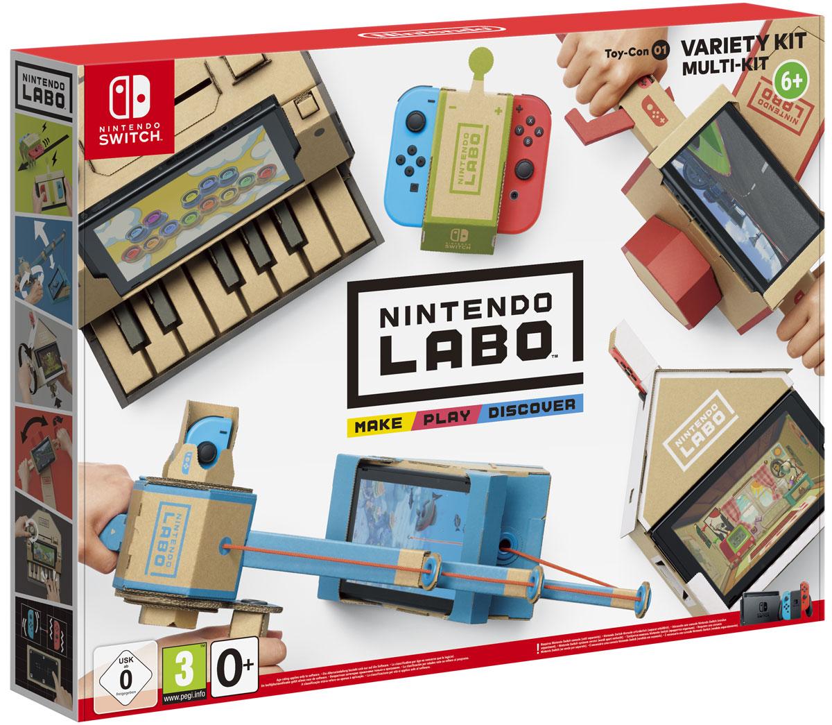 Nintendo Labo: набор Ассорти controller grip for nintendo switch joy cons