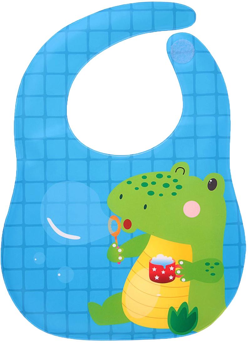 Крошка Я Нагрудник Крокодильчик